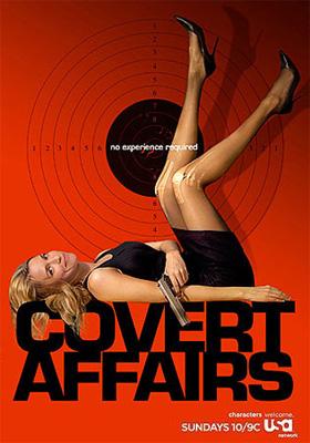 Сериал: Тайные операции / Covert Affairs
